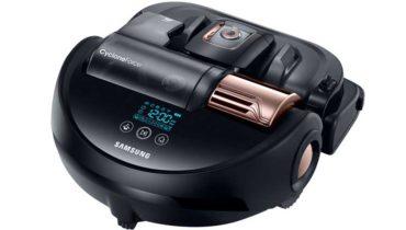 Компания Samsung выпустила новый робот-пылесос Turbo VR9350
