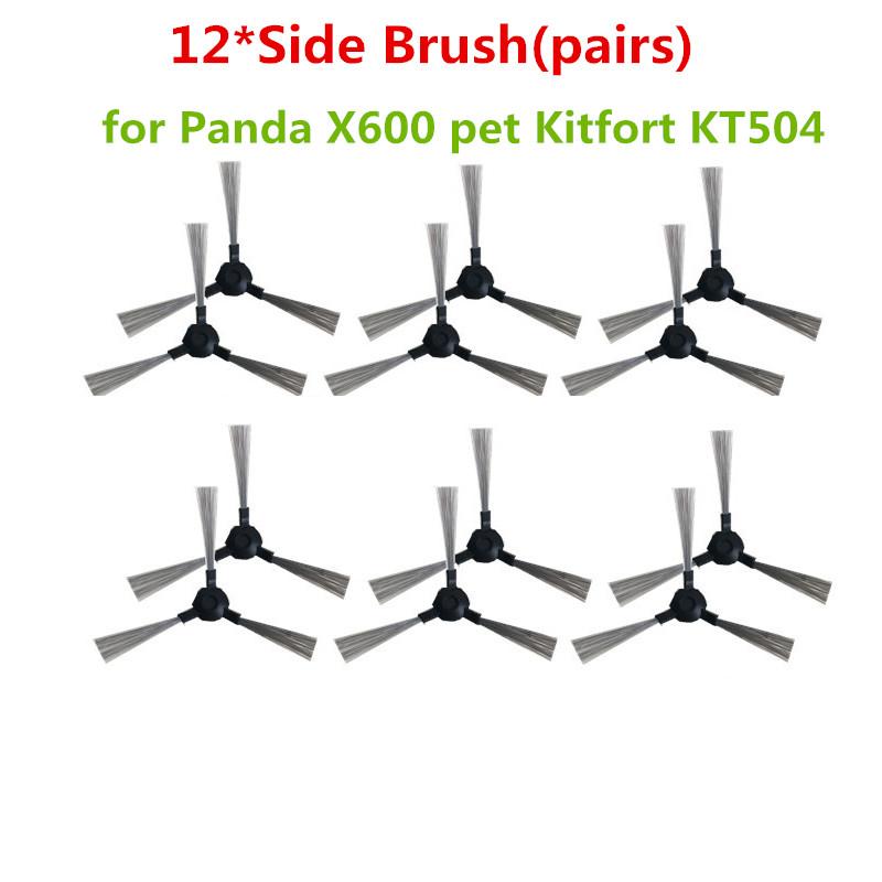 12 * Боковая Щетка для Panda X600 пэт Kitfort KT504 Робот Робот Пылесос Части